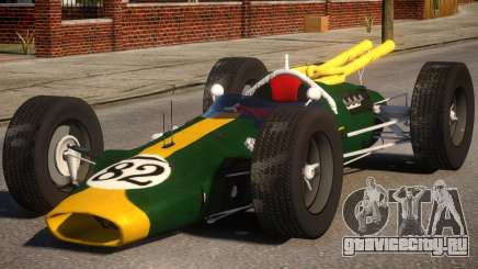 Lotus 38 PJ для GTA 4