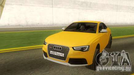Audi RS5 Yellow Coupe для GTA San Andreas