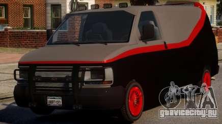 A-Team Van для GTA 4