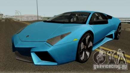 Lamborghini Reventon 2008 IVF для GTA San Andreas
