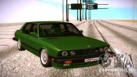 BMW 528E для GTA San Andreas