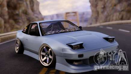 Nissan 180SX Blue для GTA San Andreas