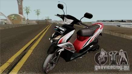 Yamaha Mio GT STD для GTA San Andreas