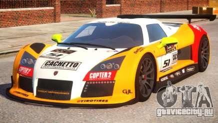 2011 Gumpert Apollo S N51 для GTA 4
