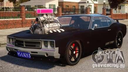 Sabre GT-R для GTA 4