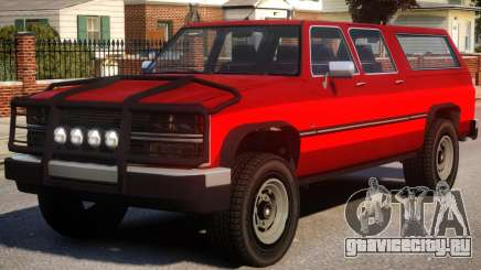 Yosemite SUV Versions для GTA 4