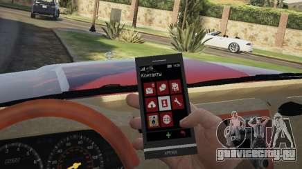 Sony XPERIA Z1 Trevor для GTA 5