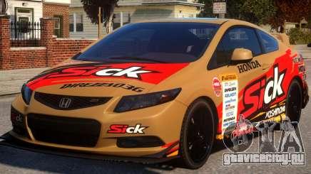 2013 Honda CivicSi PJ2 для GTA 4