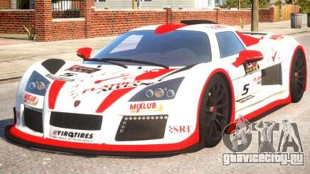 2011 Gumpert Apollo S N5 для GTA 4