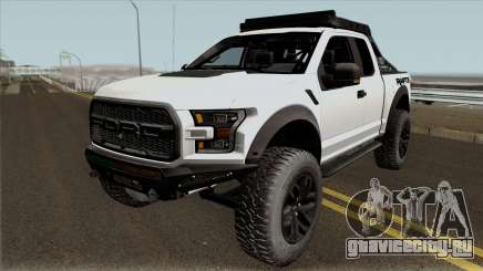 Ford F-150 Raptor Project Scorpio 2017 No Paint для GTA San Andreas