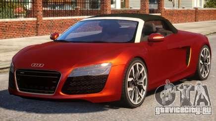 Audi R8 Spyder EPM V.1 для GTA 4