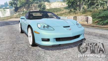 Chevrolet Corvette ZR1 (C6) 2008 v1.1 [replace] для GTA 5