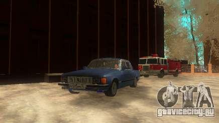GAZ-3102 OTZA2 для GTA San Andreas