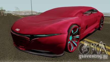 Audi A9 Custom Concept для GTA San Andreas