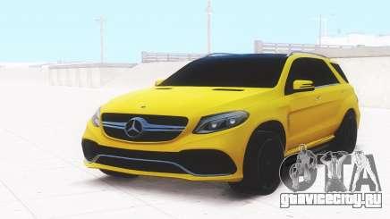 Mercedes-Benz GLE 63 AMG Wagon для GTA San Andreas