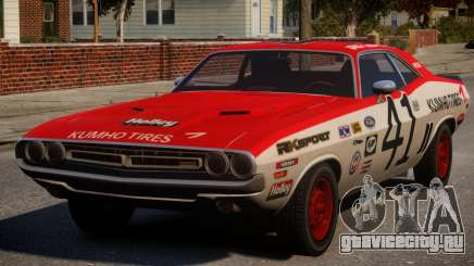 Dodge Challenger 1971 PJ3 для GTA 4
