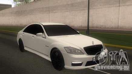 Mercedes-Benz S65 AMG W221 Sedan для GTA San Andreas