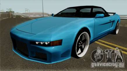 BlueRay Infernus NSX для GTA San Andreas