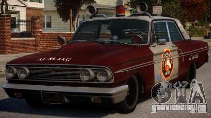 Ford Fairlane 1964 Fire для GTA 4