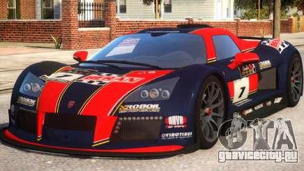 2011 Gumpert Apollo S N7 для GTA 4