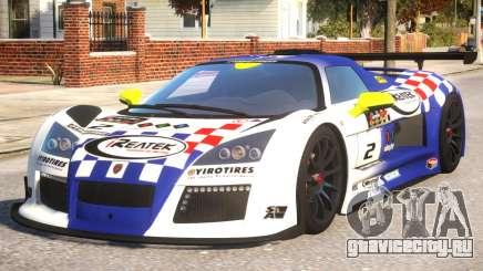 2011 Gumpert Apollo S N2 для GTA 4