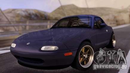 Mazda MX-5 Stock RHD для GTA San Andreas