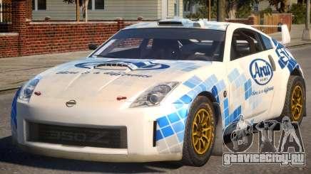 Rally Car Nissan 350Z P5 для GTA 4