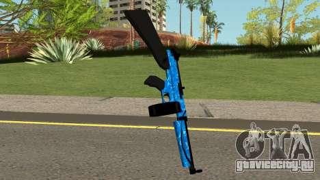 Rules Of Survival Assault Rifle для GTA San Andreas