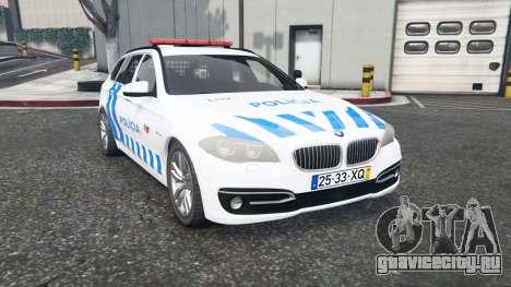 BMW 530d Touring (F11) Portuguese Police v1.1 для GTA 5