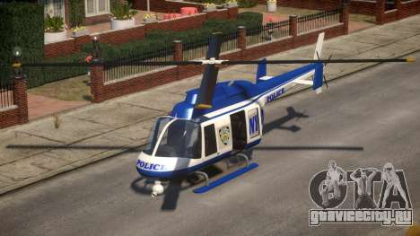 NYPD Police Maverick для GTA 4