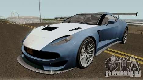 Ocelot Pariah GTA V HQ для GTA San Andreas