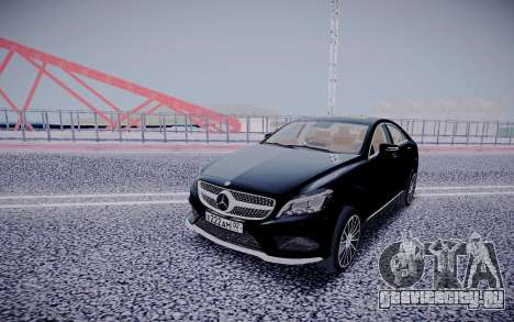 Mercedes-Benz CLS 500 для GTA San Andreas