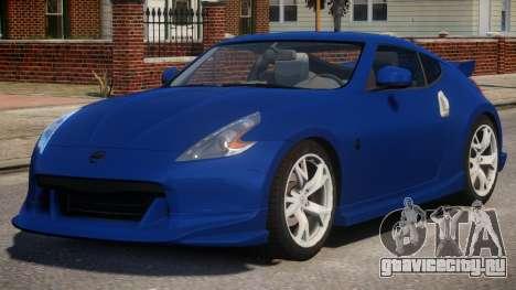 Nissan 370Z S-Tune V1 для GTA 4