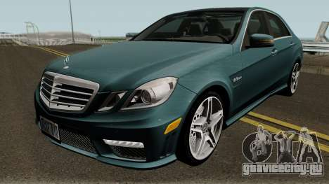 Mercedes-Benz W212 E63 AMG IVF для GTA San Andreas