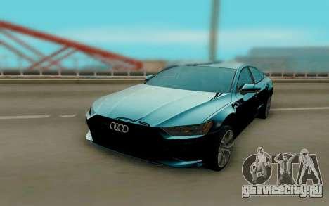 Audi A7 2018 для GTA San Andreas