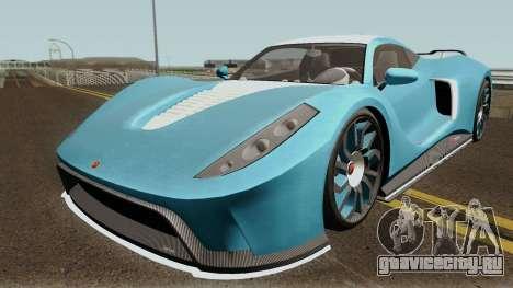Ocelot Pariah GTA V для GTA San Andreas