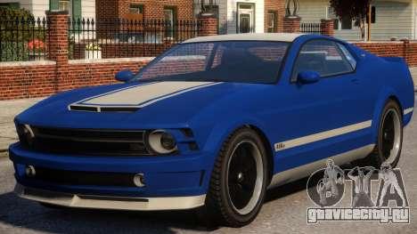 Vapid Dominator Stock для GTA 4