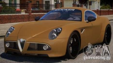 Alfa Romeo 8C для GTA 4