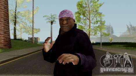 New Ballas2 для GTA San Andreas