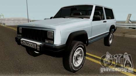 Jeep Cherokee XJ для GTA San Andreas