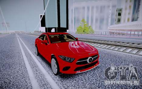 Mercedes-Benz CLS450 4matic 2018 для GTA San Andreas вид сзади