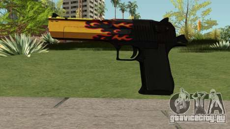 Desert Eagle Blaze для GTA San Andreas