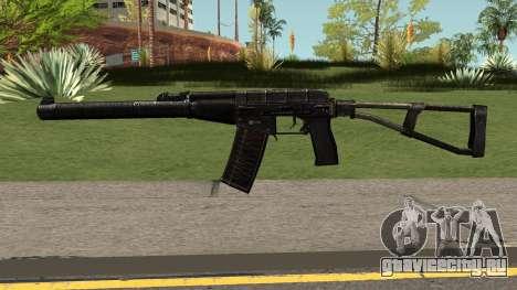 AS-VAL Special Complex для GTA San Andreas