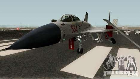 Shenyang J-15 для GTA San Andreas