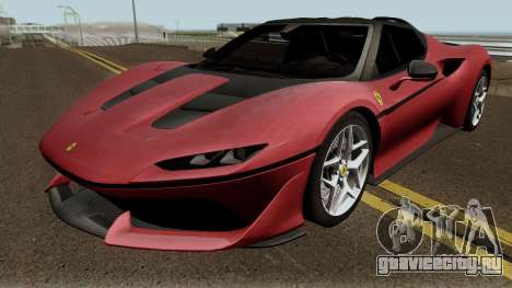 Ferrari J50 для GTA San Andreas