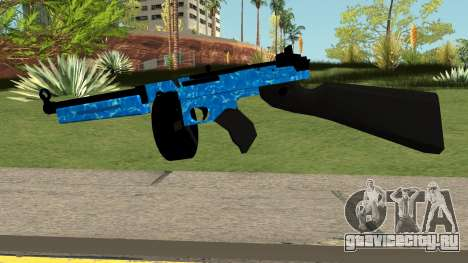 Rules Of Survival Assault Rifle для GTA San Andreas