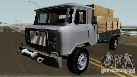 Farm GAZ 66 Low-poly для GTA San Andreas