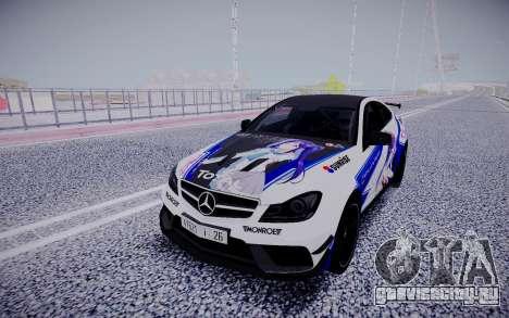 Mercedes-Benz C63 Matsuura Hanan для GTA San Andreas