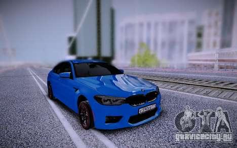 BMW M5 F90 Stock для GTA San Andreas