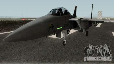 Boeing F-15E Strike Eagle для GTA San Andreas